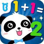 Little Panda Math Genius Game
